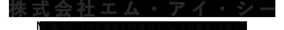株式会社 エム・アイ・シー MIC |宮城県仙台市若林区東九番丁5|不動産と健康の総合アドバイザー